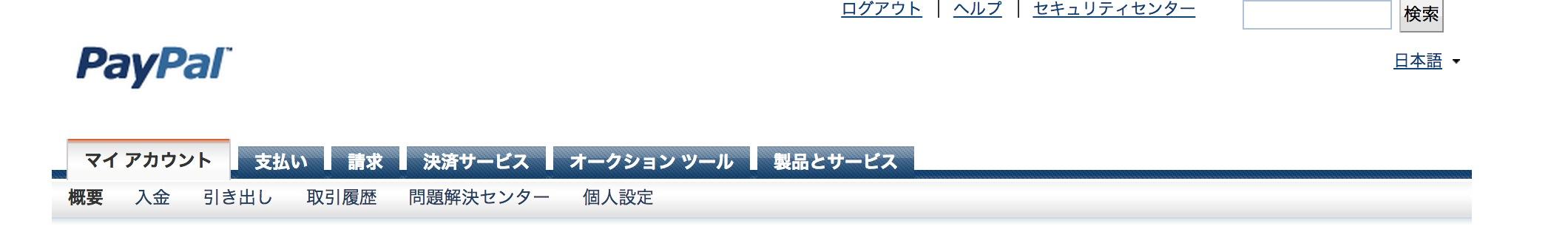 スクリーンショット 2013-10-17 16.49.03