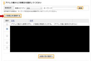 国際eパケット,ebay,amazon輸出