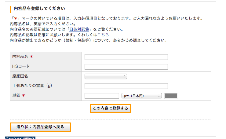 スクリーンショット 2013-11-28 20.08.31