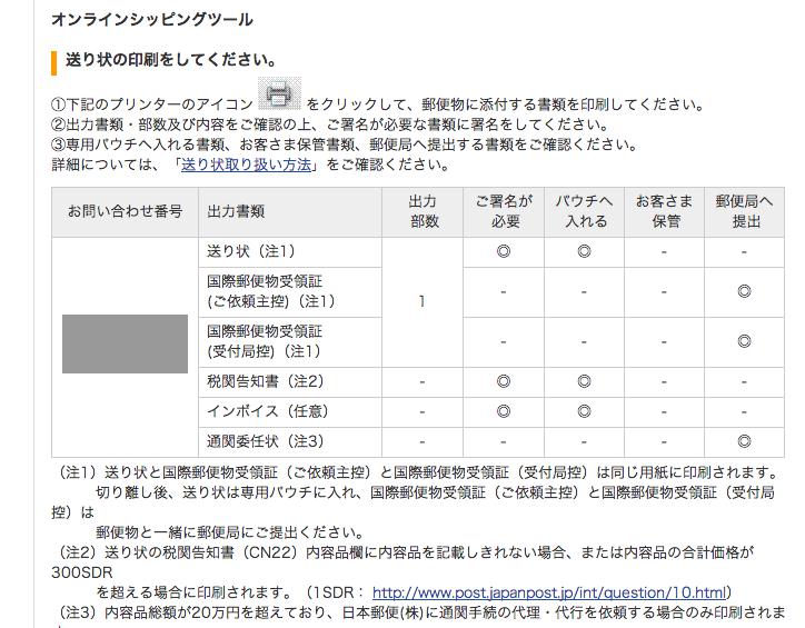 スクリーンショット 2013-11-28 20.20.29