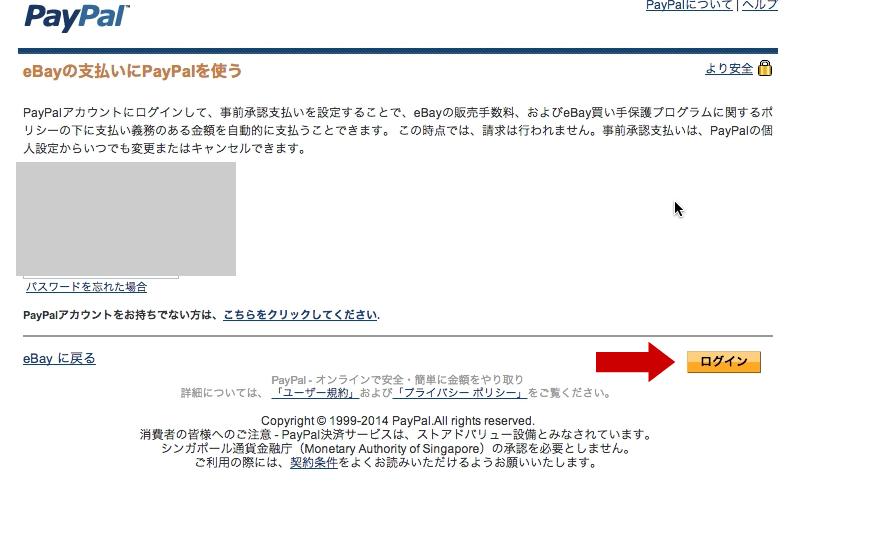 スクリーンショット 2014-02-03 19.17.53