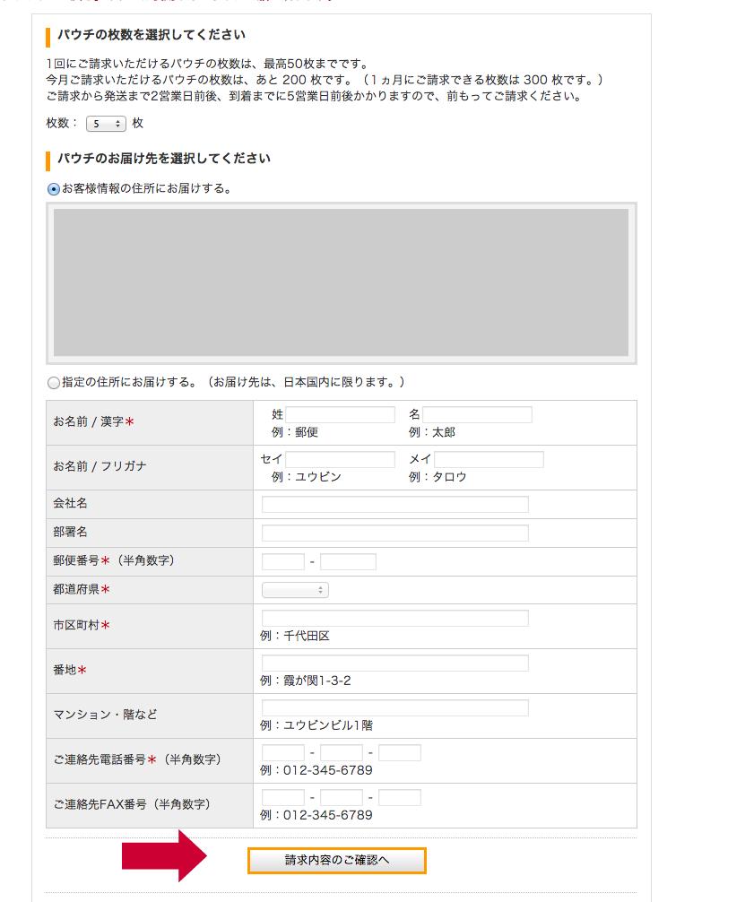 スクリーンショット 2014-02-24 17.19.48