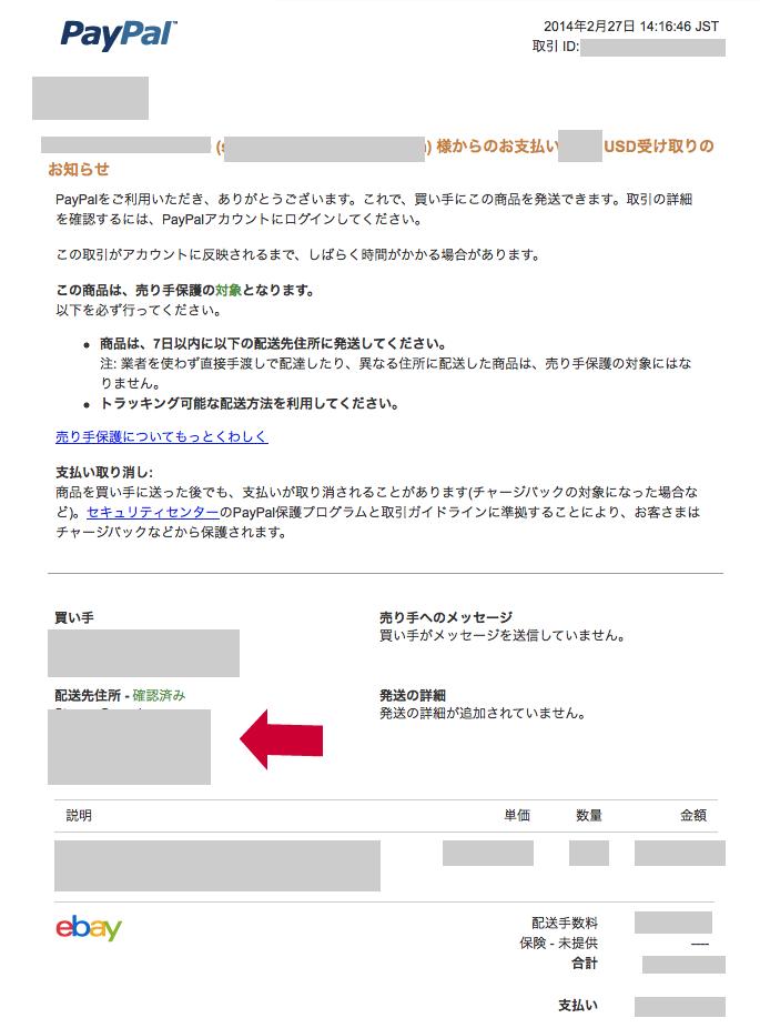 スクリーンショット 2014-02-27 17.54.18