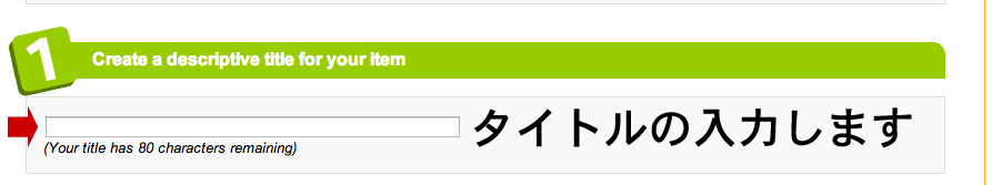スクリーンショット 2014-05-06 18.36.36