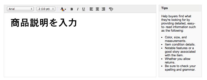 スクリーンショット 2014-05-06 18.36.55