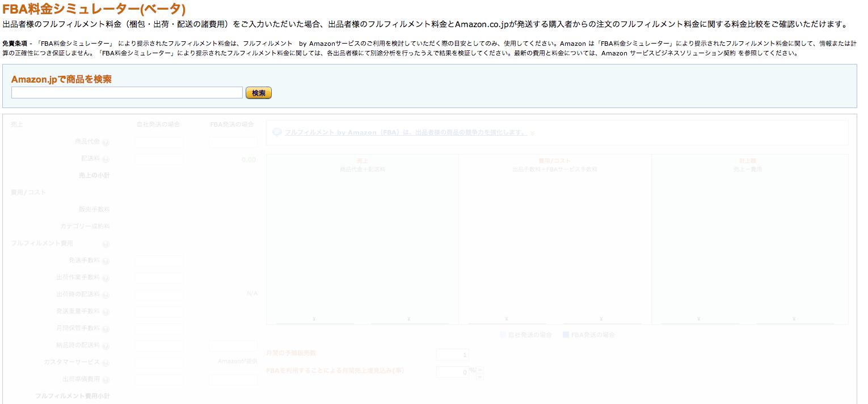 スクリーンショット 2014-05-09 16.57.30