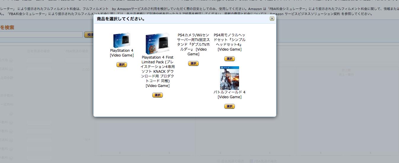 スクリーンショット 2014-05-09 17.04.22