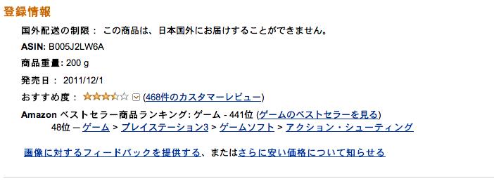 スクリーンショット 2014-05-13 17.41.29