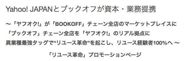 スクリーンショット 2014-05-29 20.20.47