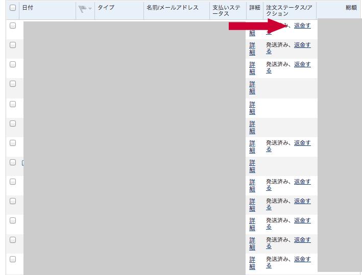 スクリーンショット 2014-05-30 17.58.59