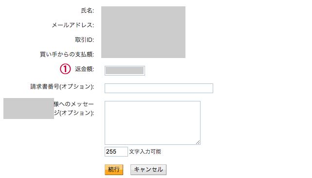 スクリーンショット 2014-05-30 18.01.58