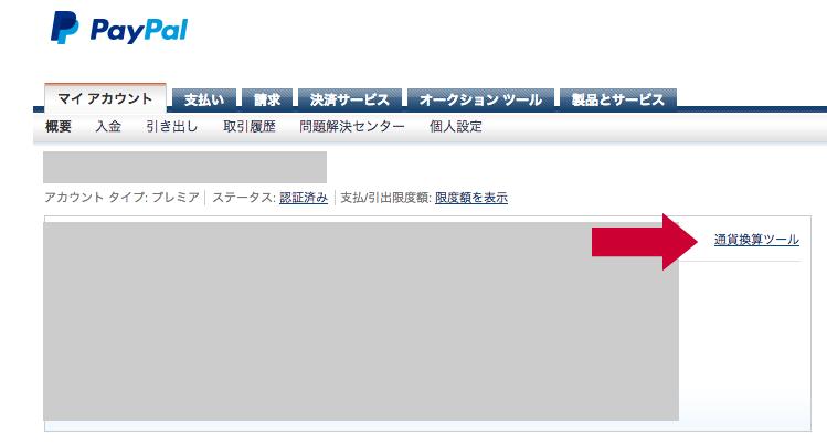 スクリーンショット 2014-06-08 18.21.14
