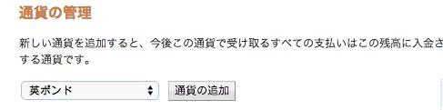 スクリーンショット 2014-06-08 18.33.01