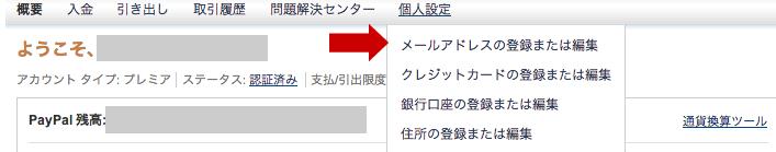 スクリーンショット 2014-06-14 18.27.35
