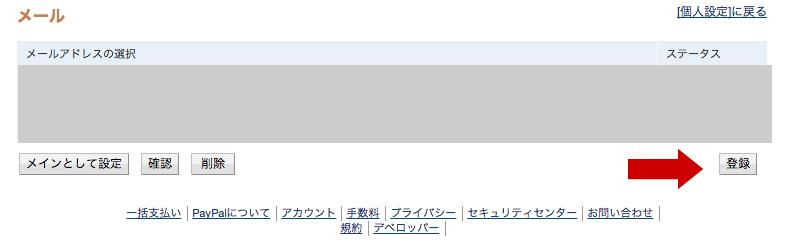 スクリーンショット 2014-06-14 18.29.13