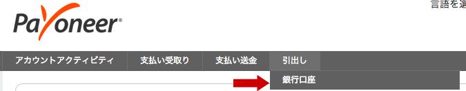 スクリーンショット 2014-06-19 21.40.46