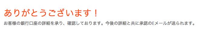 スクリーンショット 2014-06-19 21.47.56