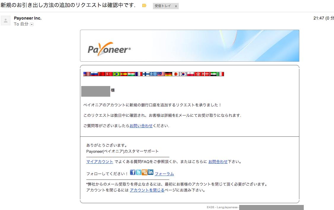 スクリーンショット 2014-06-19 21.48.50