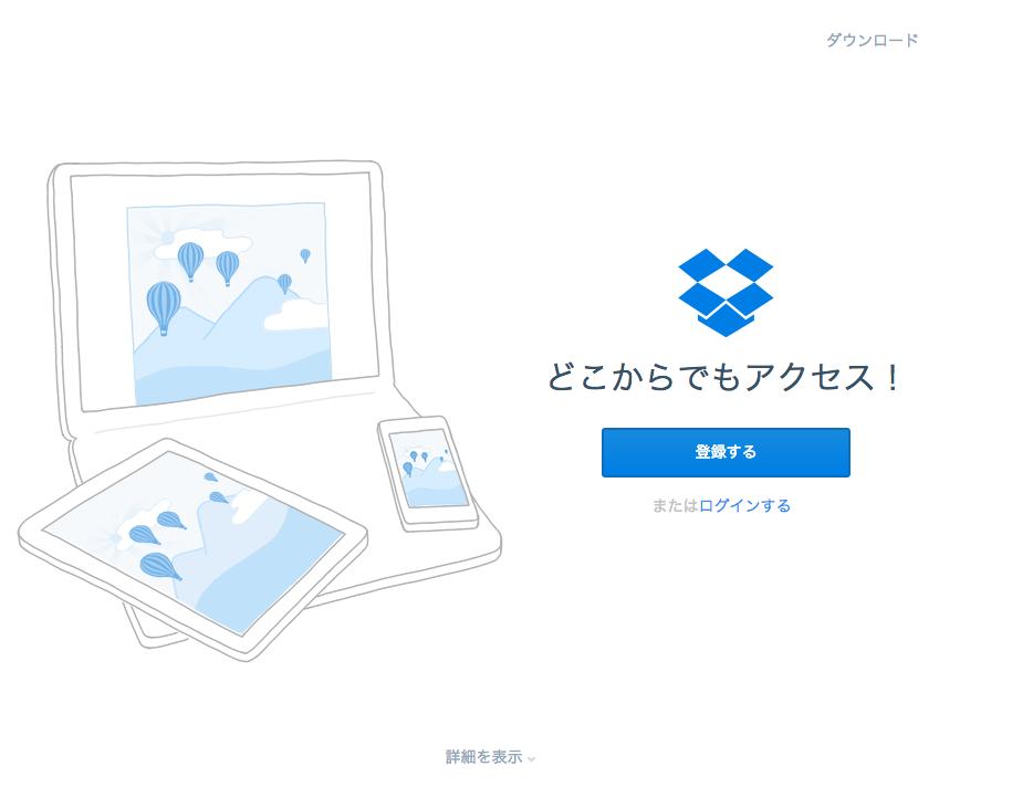 スクリーンショット 2014-06-27 18.23.36