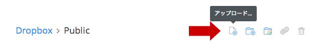 スクリーンショット 2014-06-27 18.31.00