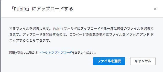 スクリーンショット 2014-06-27 18.32.20
