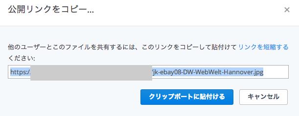 スクリーンショット 2014-06-27 18.42.34