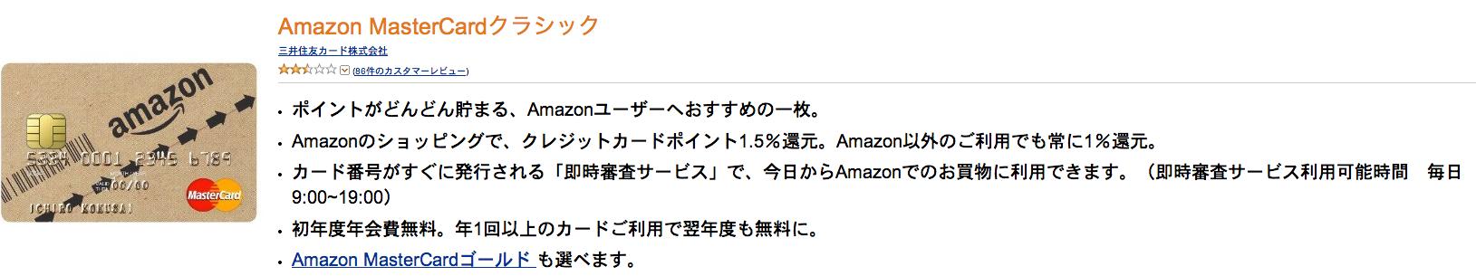 スクリーンショット 2014-06-30 19.55.34