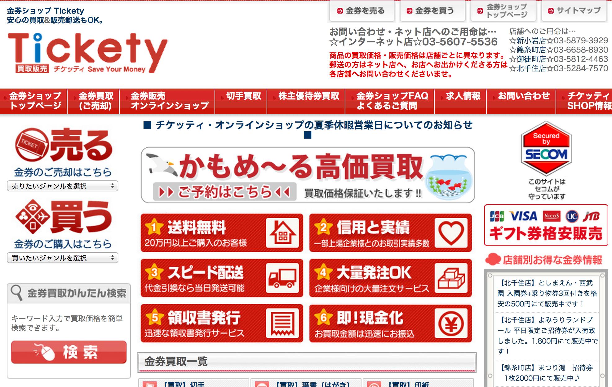 スクリーンショット 2014-07-31 20.03.53
