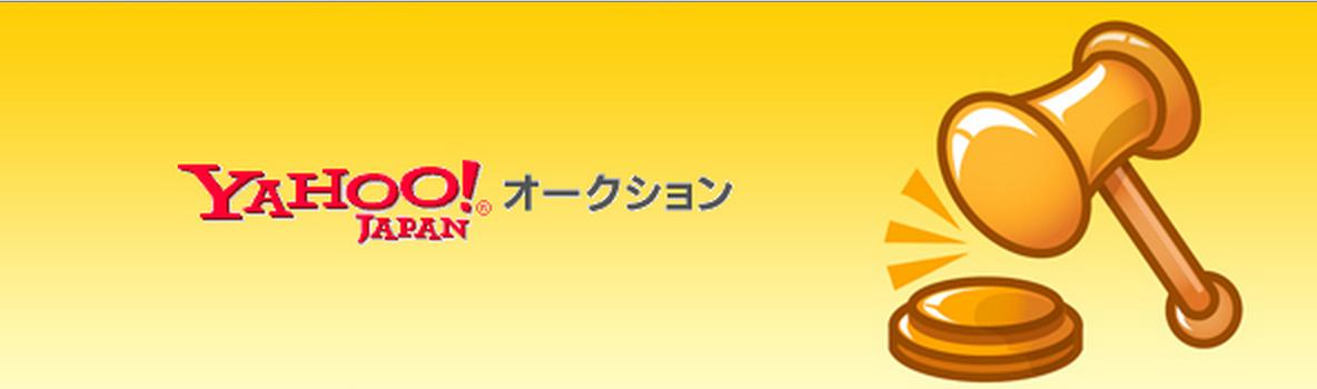 スクリーンショット 2014-07-31 20.06.04