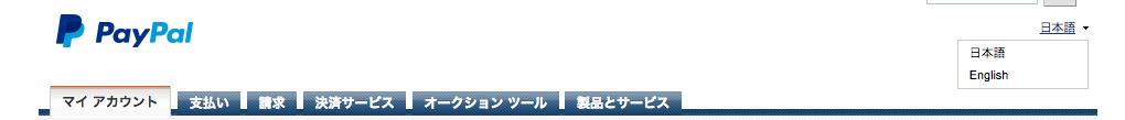 スクリーンショット 2014-09-02 19.57.30