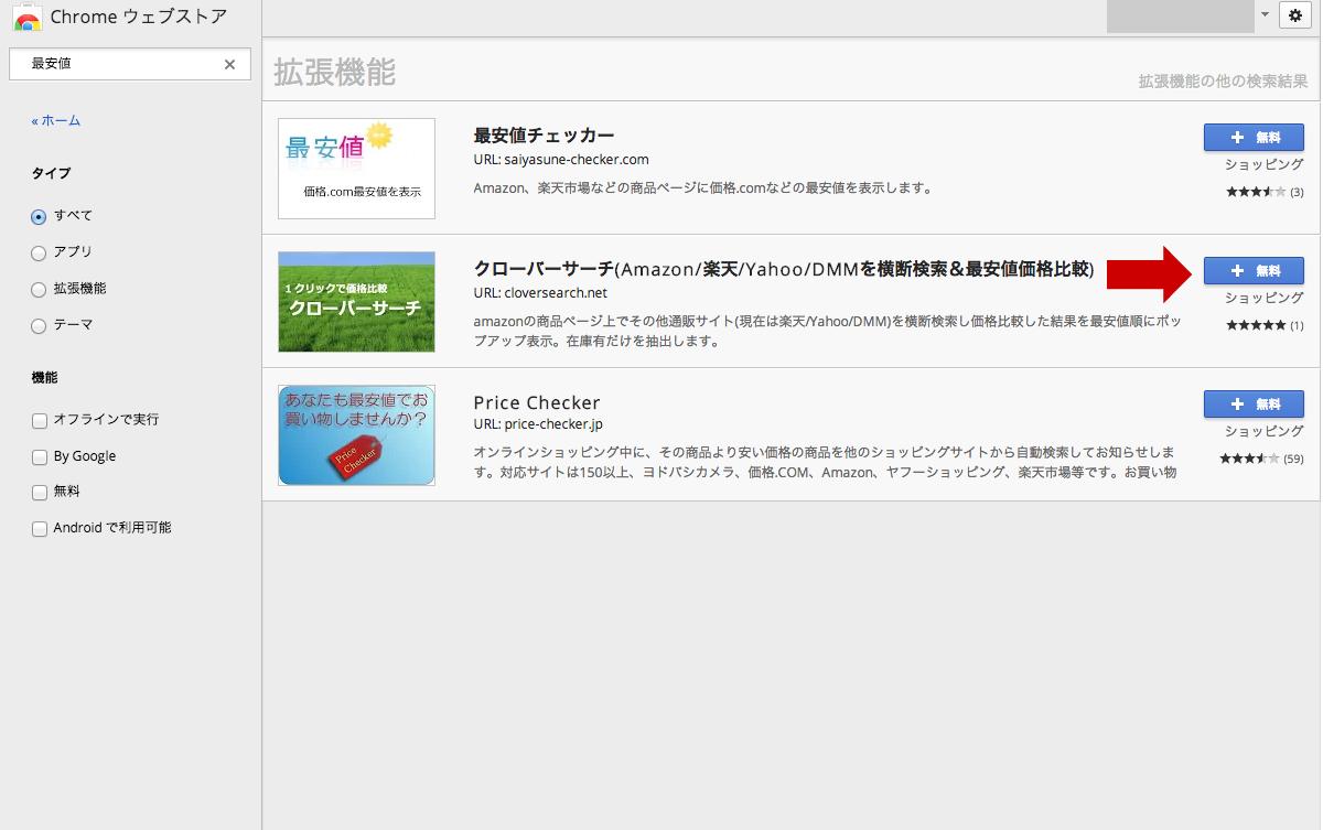 スクリーンショット 2014-09-08 15.43.14
