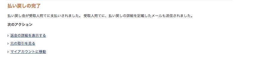 スクリーンショット 2014-09-14 18.31.57