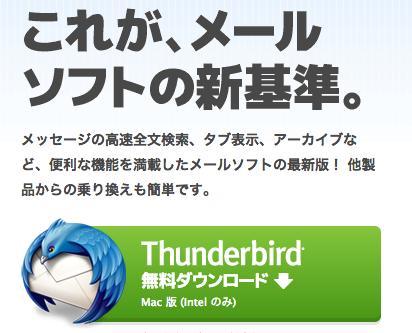 スクリーンショット 2014-09-22 14.17.16