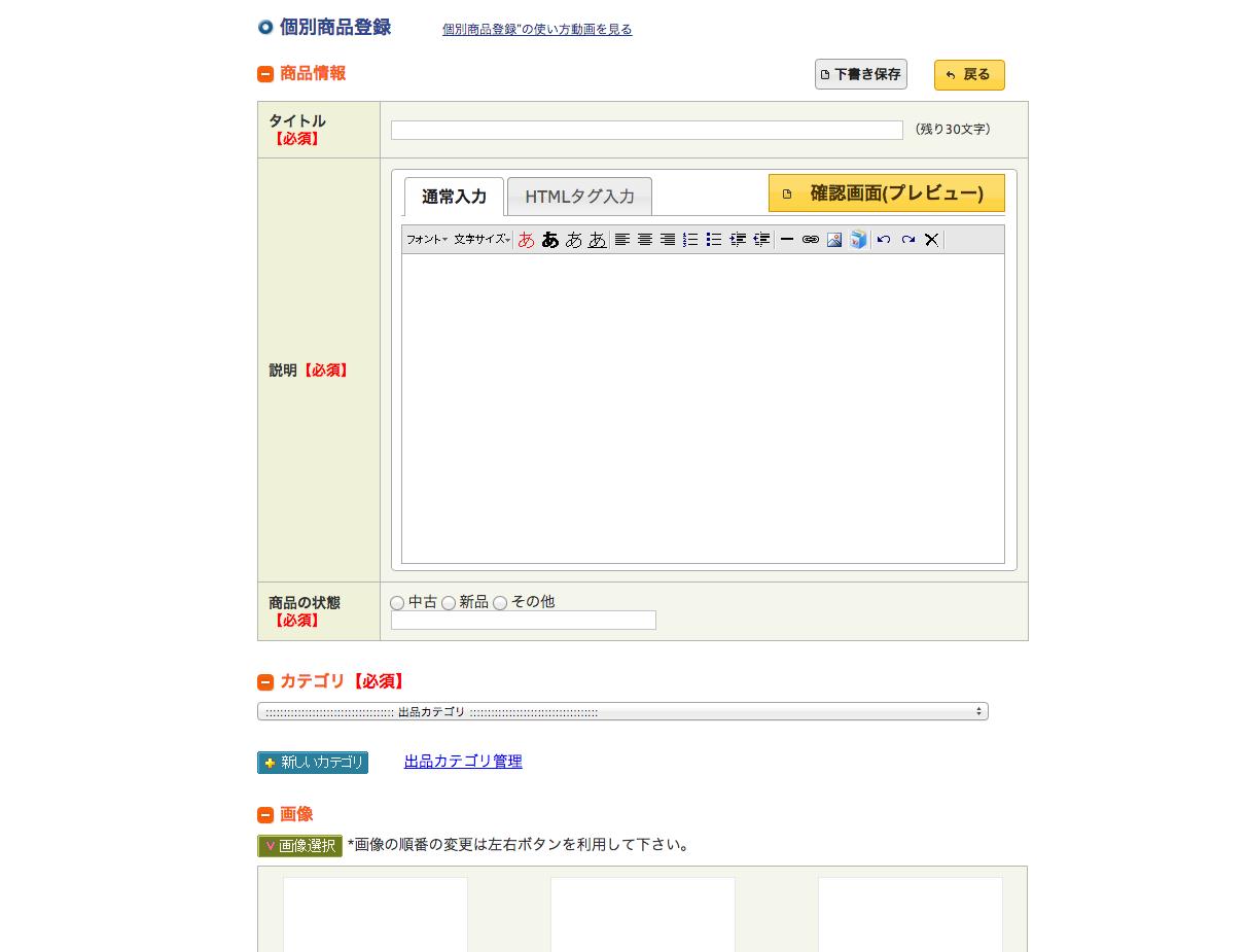 スクリーンショット 2014-10-04 16.36.01