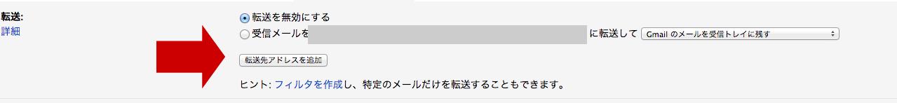 スクリーンショット 2014-10-13 16.52.50