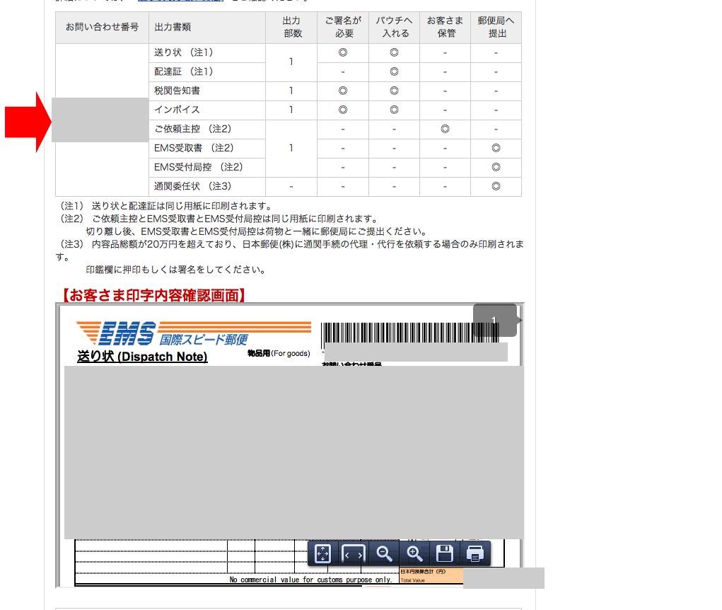 スクリーンショット 2014-10-17 17.13.47