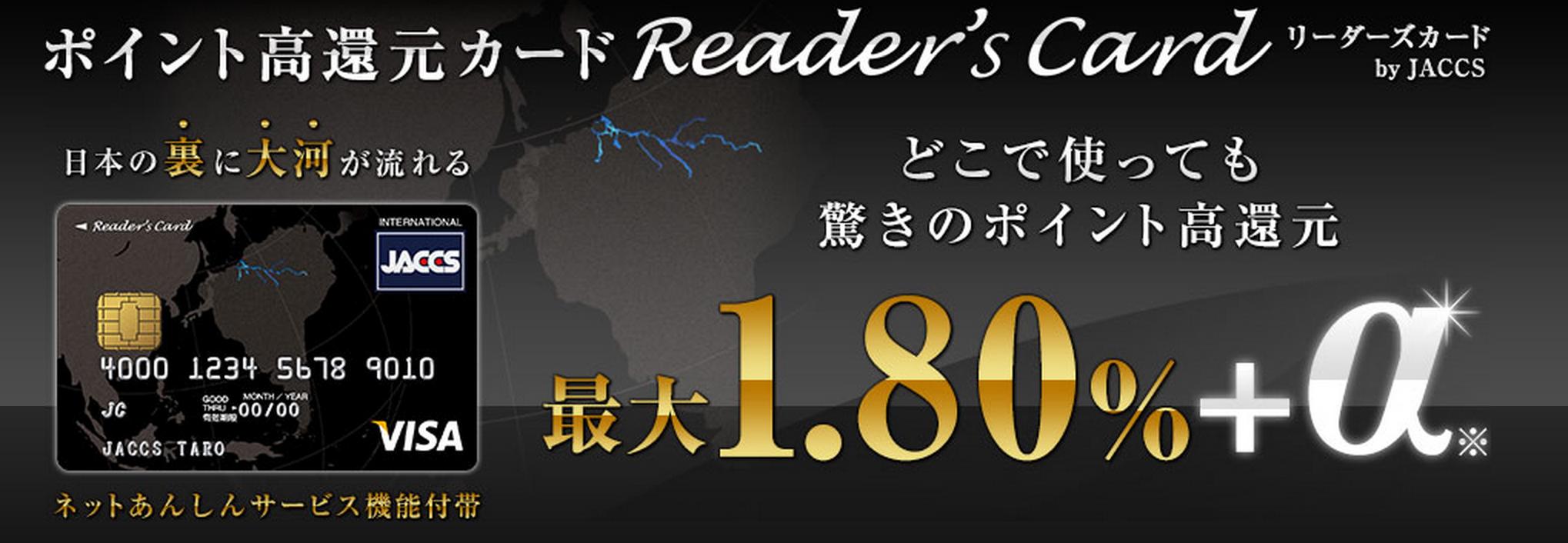 スクリーンショット 2014-10-19 21.28.04