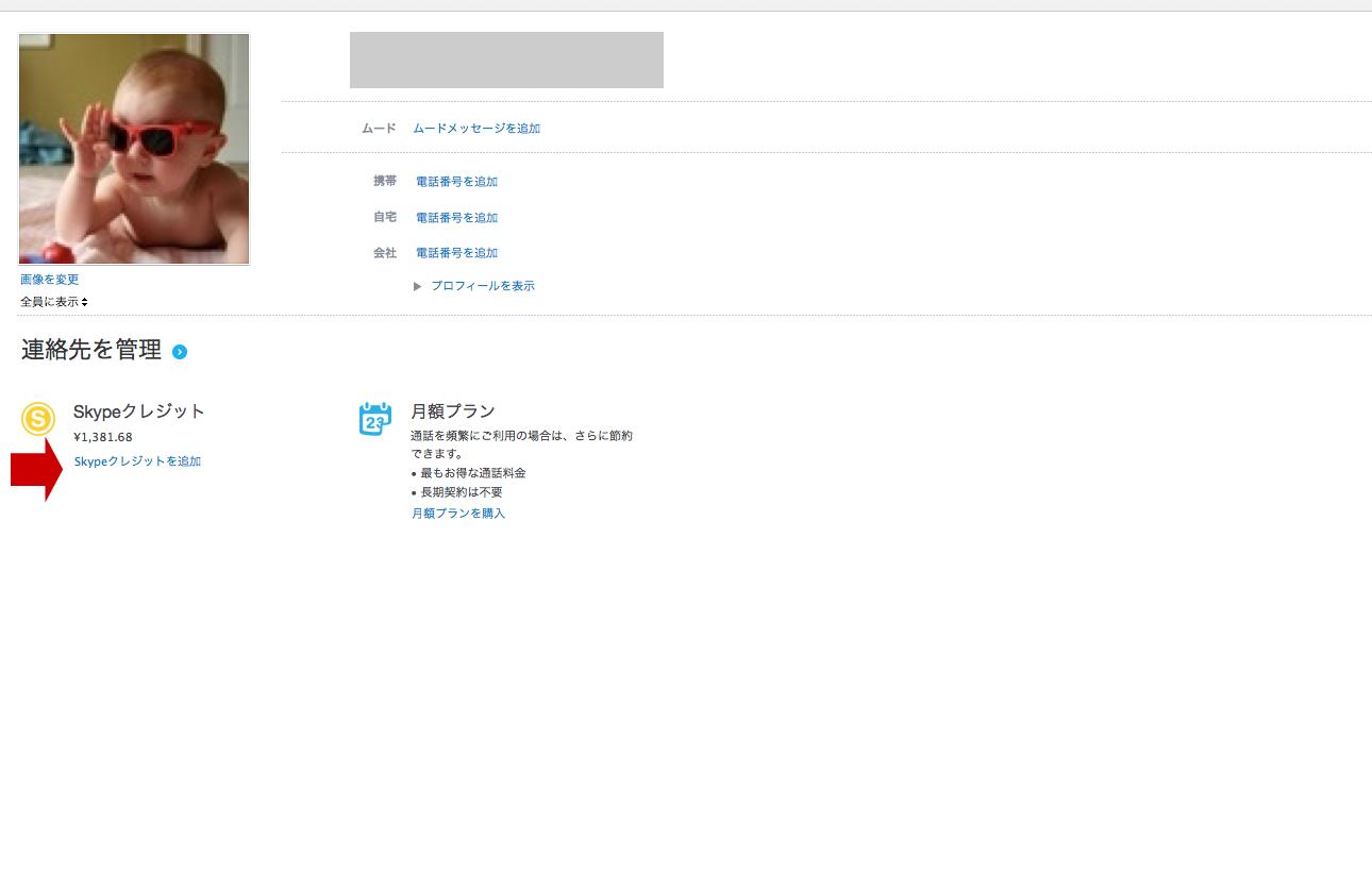 スクリーンショット 2014-10-31 18.50.59