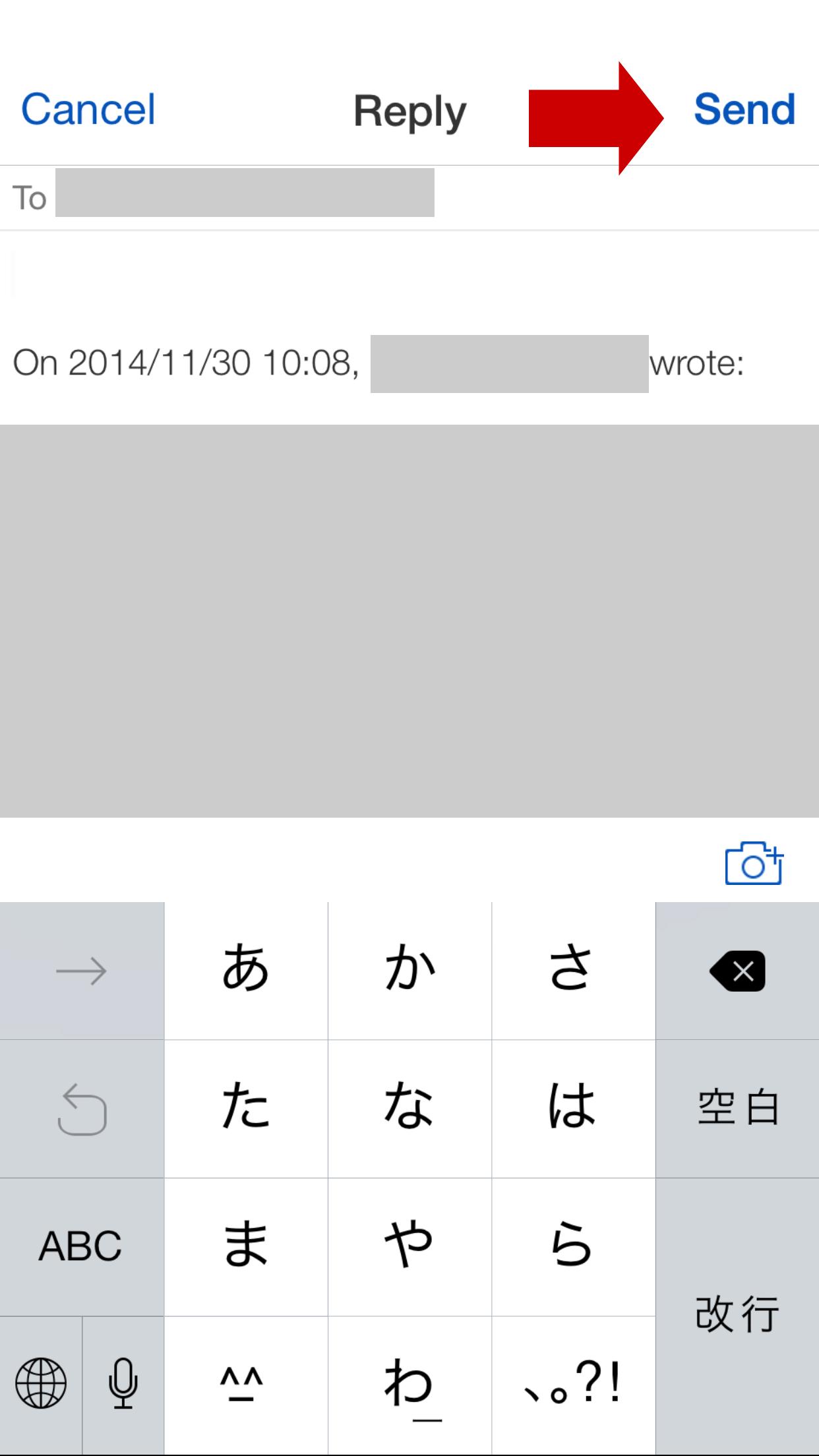 IMG_8522