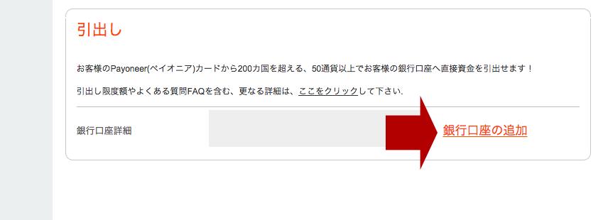 スクリーンショット 2015-01-15 14.07.50