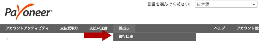 スクリーンショット 2015-01-15 14.08.05