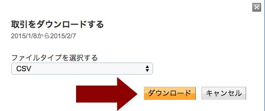 スクリーンショット 2015-02-07 18.29.16