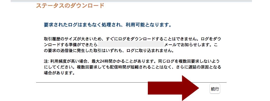 スクリーンショット 2015-02-07 18.29.25