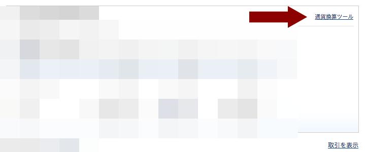 スクリーンショット 2015-02-26 16.52.24