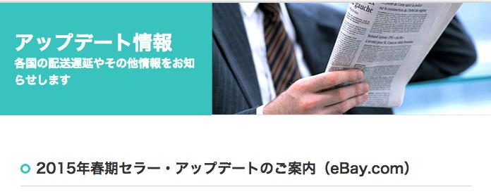 スクリーンショット 2015-03-31 16.56.35