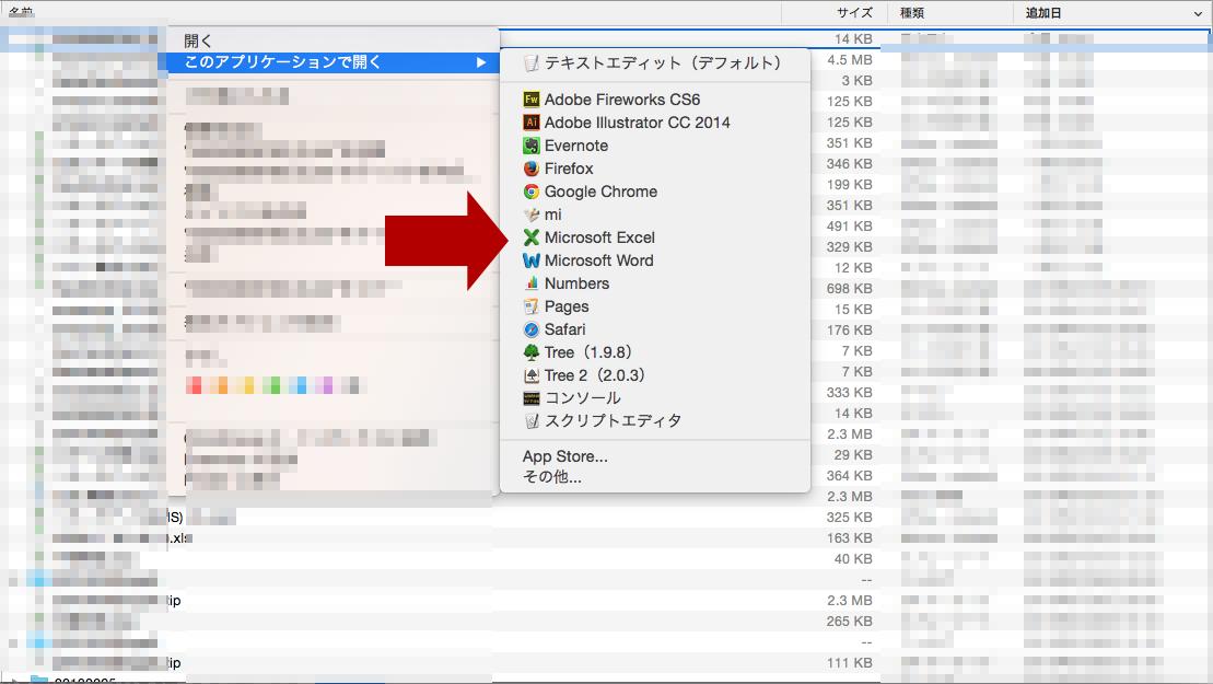 スクリーンショット 2015-04-04 17.01.17