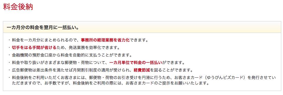 スクリーンショット 2015-05-30 18.50.55