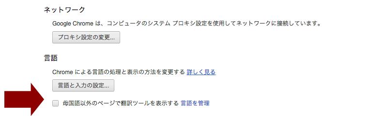 スクリーンショット 2015-06-26 15.59.01