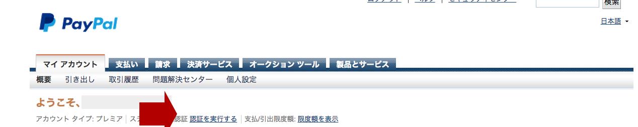 スクリーンショット 2015-06-30 15.34.46