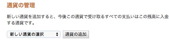スクリーンショット 2015-07-06 18.18.27